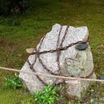Chained rock at a shrine near the Gioji moss temple in Arashiyama, Kyoto, 2007.